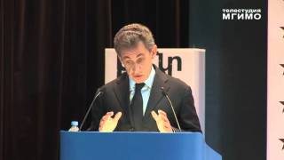 видео: (франц) Николя Саркози в МГИМО