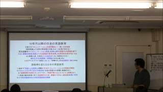 パネラー1 成田 一先生(大阪大学名誉教授)2-1 thumbnail
