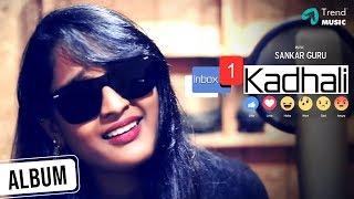 Inbox Kadhali Music Video | Jainraj Ejoumale | Sankar Guru | Radjeswary | Jack Hifi | Trend Music