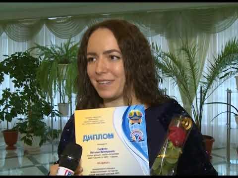 На торжественном собрании наградили лучших учителей территории
