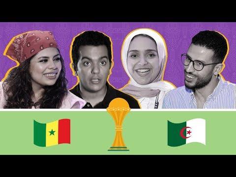 كأس الأمم الأفريقية للمبتدئين: في النهائي بين الجزائر والسنغال...من سيفوز بالكأس؟  - نشر قبل 12 دقيقة