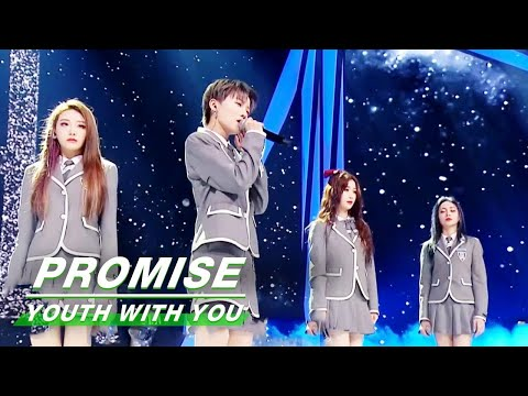 """Final Stage: """"Promise"""" 成团之夜《Promise》舞台纯享   Youth WIth You2 青春有你2 iQIYI"""