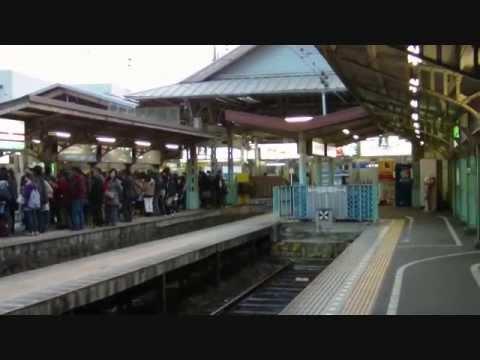 Eizan Railway Demachiyanagi Train Station, Kyoto City