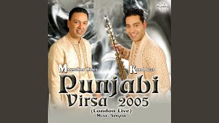 Punjabi Virsa 2005 Full Length