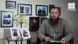 Дежавю. Священник Максим Каскун