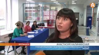 У Почты России - день открытых дверей