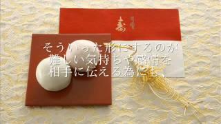 http://www.aisatsujo.jp/ 感動伝心創造集団 「挨拶状ドットコム」 年賀...