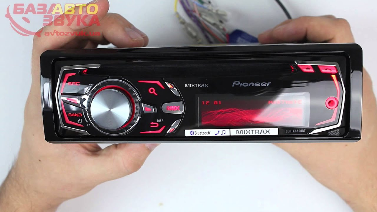 Автомагнитола c CarPlay - Pioneer SPH-DA120 - YouTube