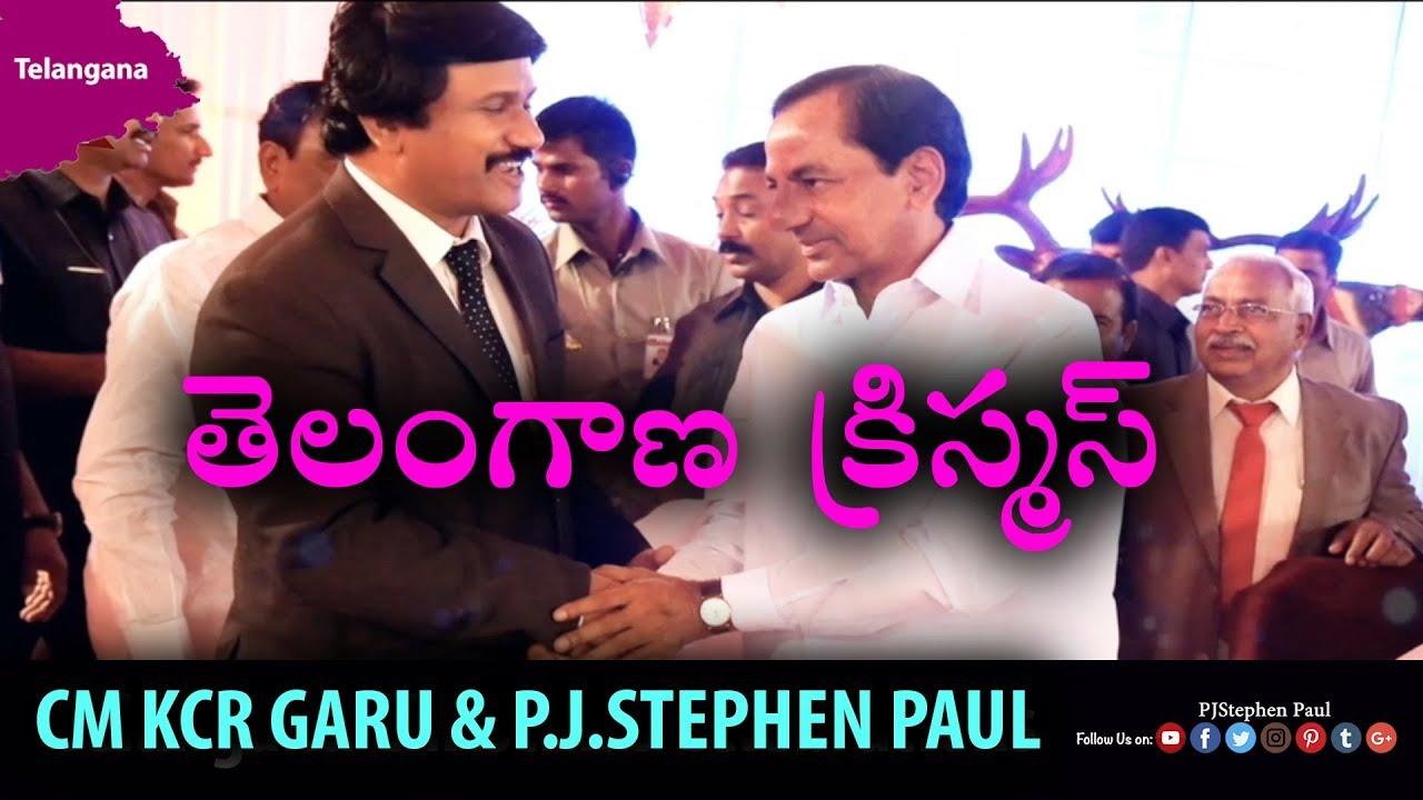 Telangana CM KCR Garu & P.J.Stephen Paul in Telangana Christmas Celebrations