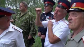 Поклонный крест г.Алексин Тульской обл. Казаки ВВД ТО. Троица.19.06.2016