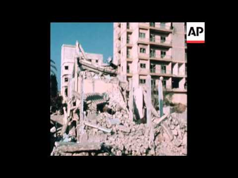 SYND 21 10 76 CHRISTIAN TROOPS IN BHAMDOUN, DAMAGED TEL AL-ZAATAR CAMP AND TROOPS IN BEIRUT