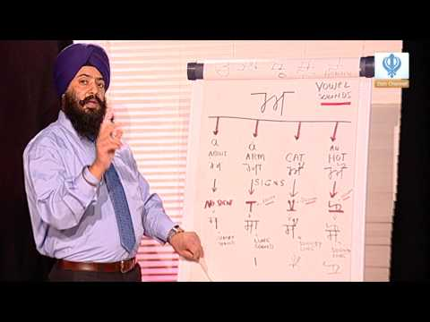 140914 Learn Gurmukhi: Episode 1