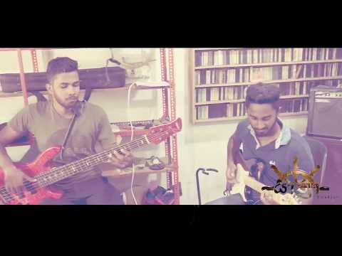 Dumburu Lamissi (දුඹුරු ලමිස්සි) [LIVE COVER] - YATHRAA (යාත්රා)