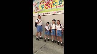 Publication Date: 2017-10-27 | Video Title: 梁繼璋 到北角衛理小學的影片