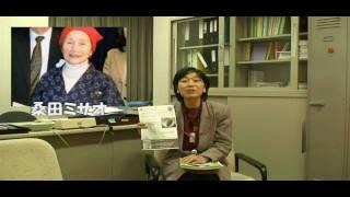 家政ジャーナル「上村協子の消費者教育コラム」no.3