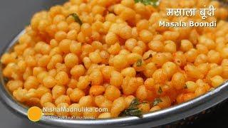 Masala Boondi Recipe | मसाला नमकीन बूंदी -  टिप्स और ट्रिक्स के साथ  | How To Make Masala Boondi