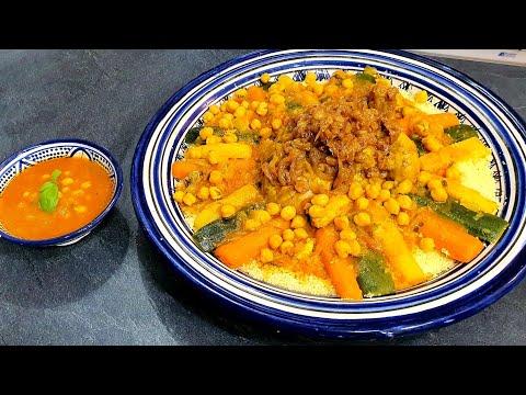 les-secrets-du-couscous-marocain-au-poulet-et-légumes- -couscous-with-chicken-and-vegetables-recipe