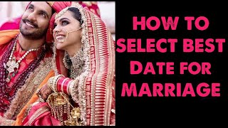 How to select Best Date for marriage | marriage muhurata quick technique #bestmarriagedate