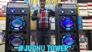 BHARAT ELECTRONICS BEST DJ JUGNU DJ SYSTEM DOUBLE 12 INCH SPEAKERS TOWER price-17500