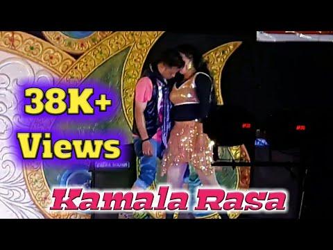 Kamala rasa (title song)