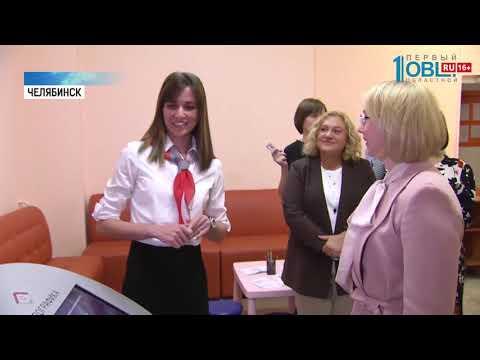 В Челябинской поликлинике заработала «Здравографика»