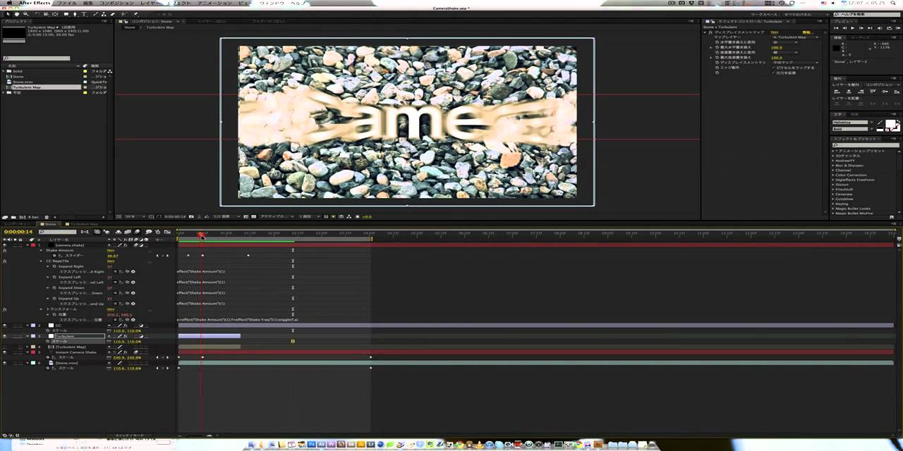 S shake after effects cc download