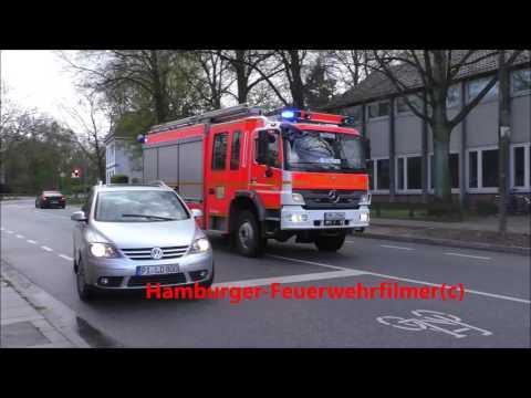 [SELTEN] Reserve B Dienst der Berufsfeuerwehr Hamburg als KLF + 15 HLF 1  FuRw 15 Hamburg