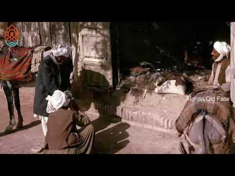 آهنگی به آواز خالوی هراتی | ضبط استدیو شاه ایماق: 1350 خورشیدی