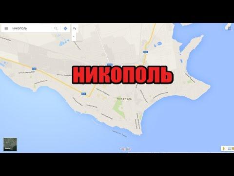знакомства украина никополь