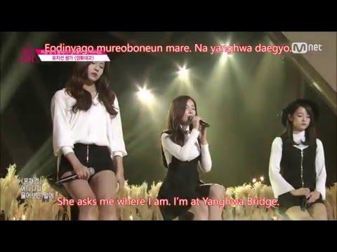 Download Yanghwa Bridge Produce 101 Sejeong Nayoung Chaekyung Seojung Eng Rom