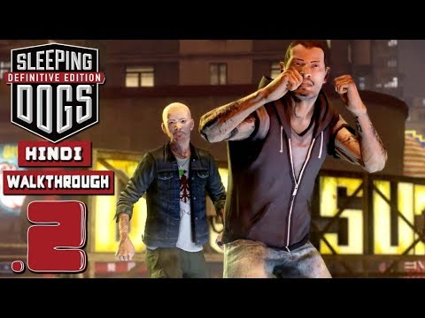 "SLEEPING DOGS: Definitive Edition - Hindi Part 2 ""Night Market Chase"" (PS4 Pro) thumbnail"