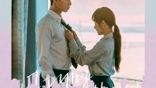 Story WA lagu korea What s wrong with secretary Kim Korean Drama Soundtrack
