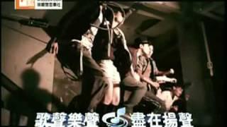 [KTV] 蘇打綠 - 小宇宙