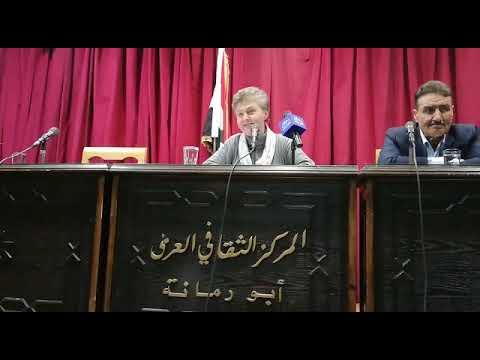 دام برس : تغطية دام برس لمحاضرة عضو مجلس الشعب السيدة جانسيت قازان