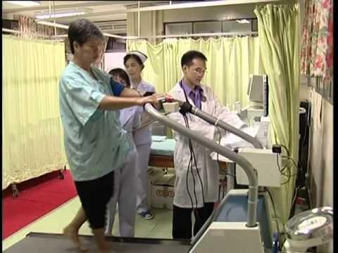 สาธารณสุข เพื่อประชาชน ตอนที่ 25 โรงพยาบาลลำปาง ยกระดับศูนย์โรคหัวใจครบวงจร