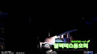 (주)리버브사의 보아빔 작동 영상 - 탑싱크