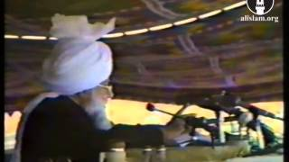 Jalsa Salana Rabwah 1981 - Concluding Address by Hazrat Mirza Nasir Ahmad, Khalifatul Masih III(rh)
