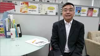 Publication Date: 2019-08-27 | Video Title: 陳家偉校長創作室 —《創意靠別人》