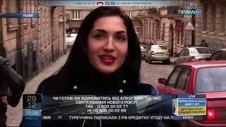 Як у Львові обкрадають туристів КРИМІНАЛ 29.12.2017
