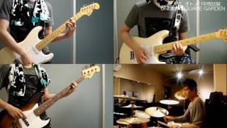 ユニゾンのオトノバ中間試験をバンド風に演奏してみました。 ゲストにさ...