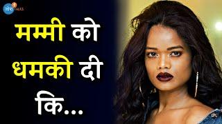 गाँव से निकल PARIS तक का सफर | Renee Kujur | India's Very Own Rihanna | Josh Talks Hindi