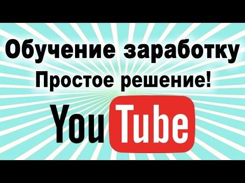 видео плюс