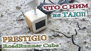 видеорегистратор Prestigio roadrunner cube - модуль Sony и самая дешевая цена, что с ним не так!?