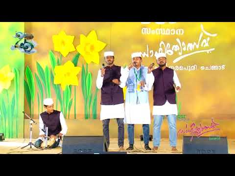 GENERAL GROUP SONG - CATEGORY B - SECOND PLACE | SSF STATE SAHITHYOTSAV 2018