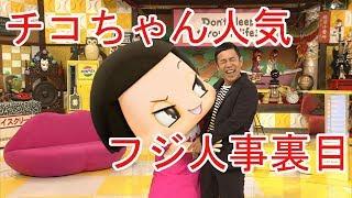 土曜朝の再放送が人気! NHKの紅白歌合戦に出場を決め、流行語大賞にも...