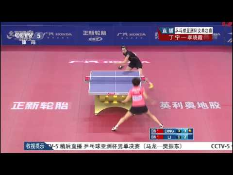 2014 Asian Cup (Ws-Final) DING Ning - LI Xiaoxia [HD] [last 3 sets/Chinese]