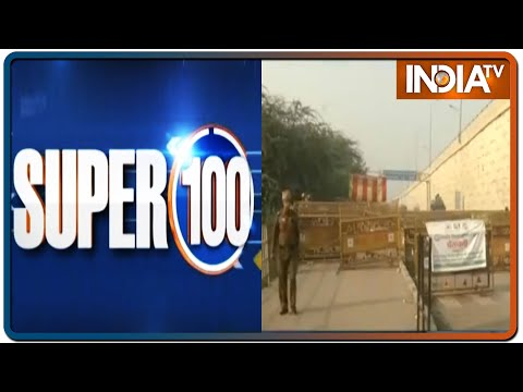Super 100 News   December 6th, 2020