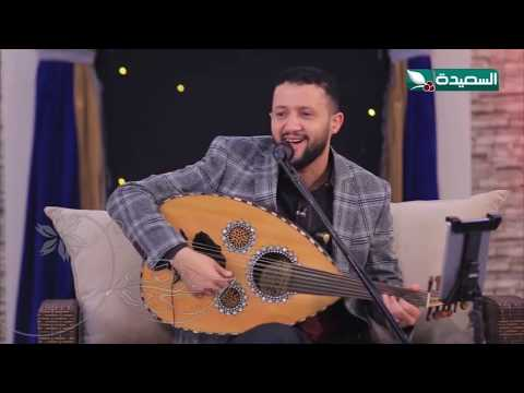 لو نويت - لسلطان الطرب جورج وسوف غناء سلطان اليمن حمود السمة | بيت الفن | قناة السعيدة