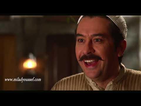 باب الحارة ـ لطفية جاية تقبرني ـ ميلاد يوسف ـ ليليا الاطرش ـ راما الراشد