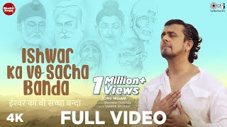 Ishwar Ka Vo Sacha Banda   Sonu Nigam   Shameer Tandon   Sameer A   Tips Originals   Devotional Song